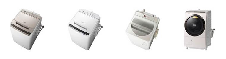 洗濯機の不用品回収買取