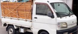 福山市 片付け 軽トラック