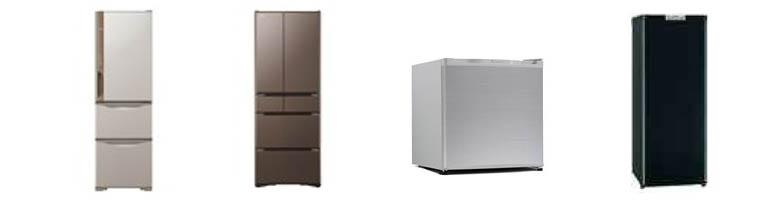 冷蔵庫の不用品回収買取