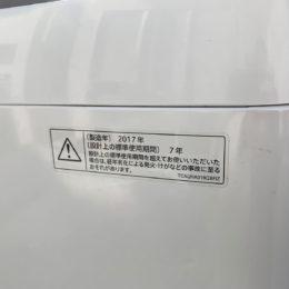 福山市新涯町不要品買取処分_4