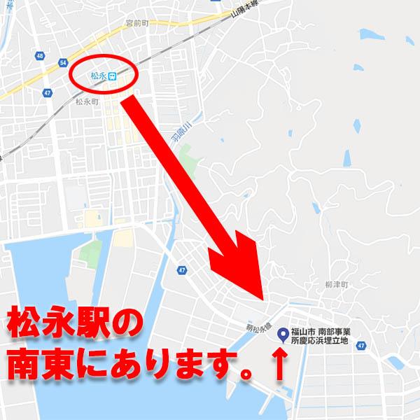 慶応浜埋立地