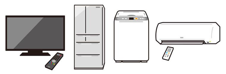 テレビ冷蔵庫洗濯機エアコンの不用品回収と買取